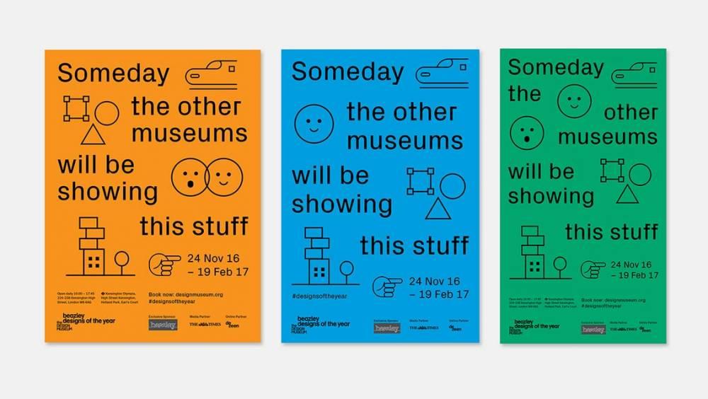 design_museum_hato_int_1